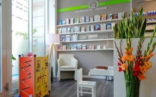 Bücher und Broschüren mit Kinderspielecke